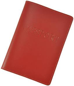 Кожаная обложка для паспорта Pass красная