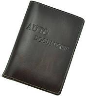 Кожаная обложка для паспорта и авто документов Multi коричневая