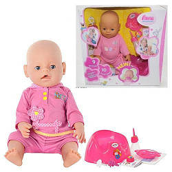 Кукла Пупс Baby born 9 функций и 10 аксессуаров