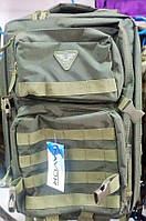 Камуфлированный рюкзак