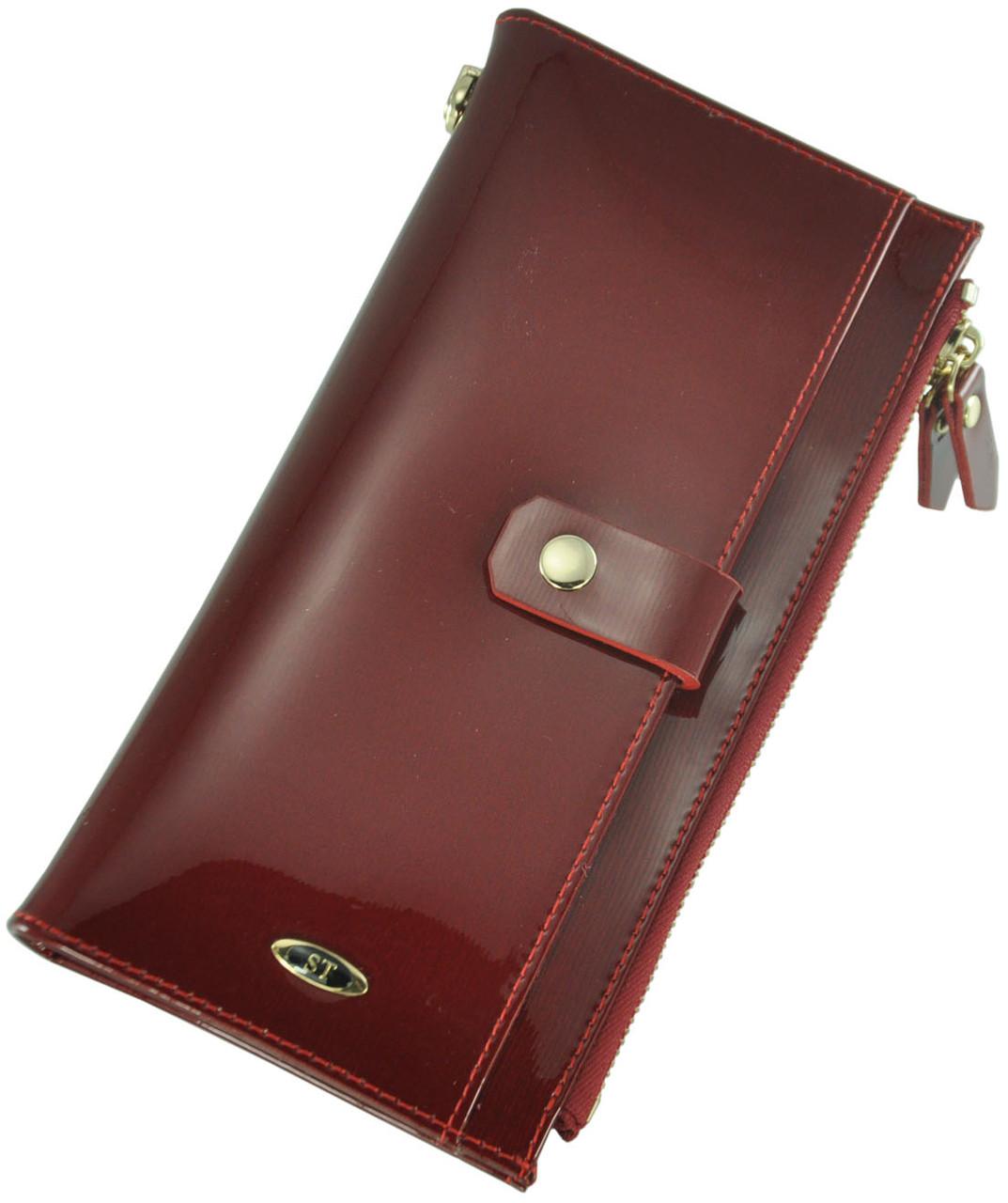 Кожаный женский кошелек BC420 Red