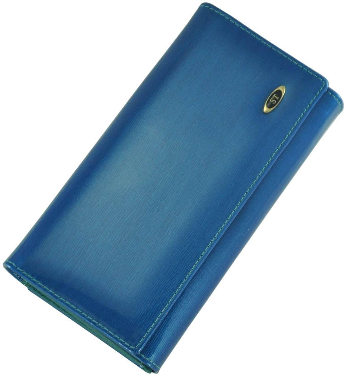 Кожаный женский кошелек BC46 BLUE