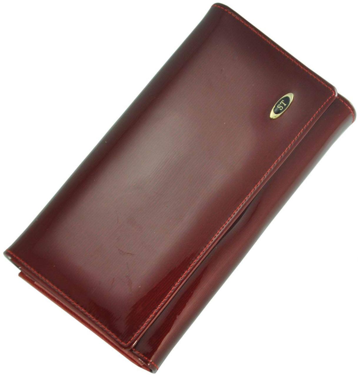 Кожаный женский кошелек BC46 RED