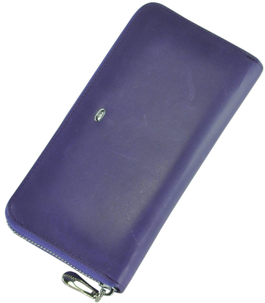Кожаный женский кошелек ST201 фиолетовый