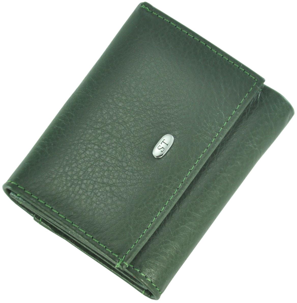 Кожаный женский кошелек ST440 GREEN