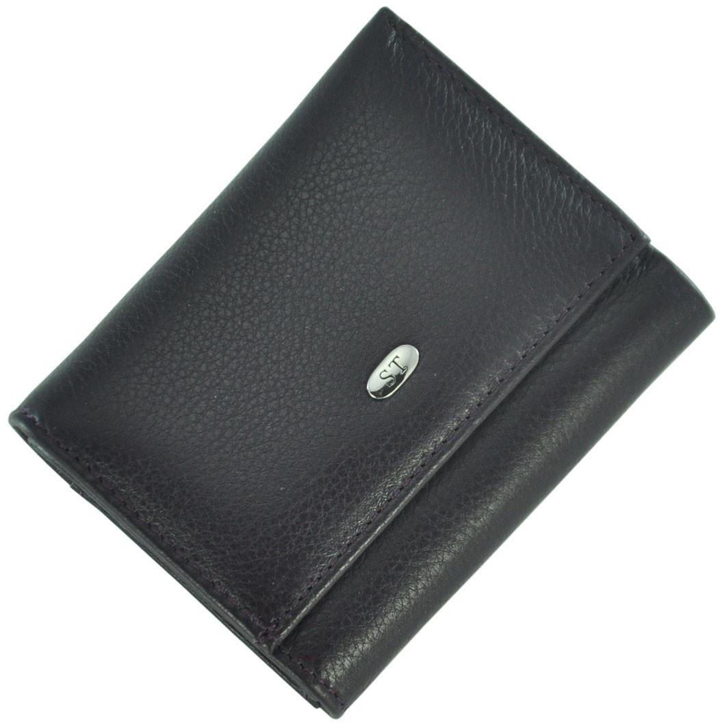 Кожаный женский кошелек ST440 Violet