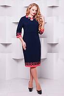 Перфорированное платье Офелия р. 52-58 синий-коралл