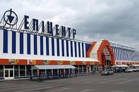 Строительство гипермаркетов