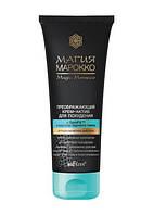 Преображающий крем-актив для похудения с SymFit™ и маслом черного тмина Bielita Магия Марокко 200 мл