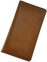 Кожаный кошелек ST Bill Ginger