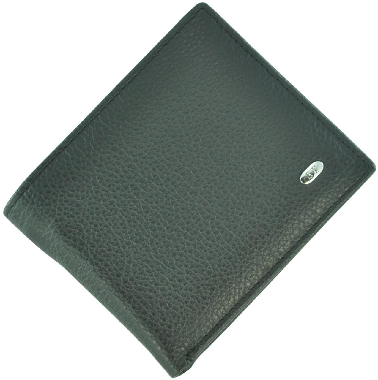 Кожаный мужской кошелек M59 Black