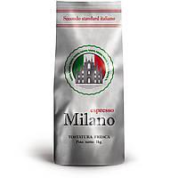 Кофе зерновой Espresso Milano 1кг.