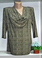 Женский блузон масло хамут с тигровым принтом