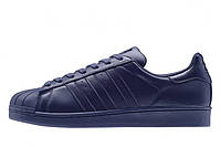 Мужские кроссовки  Adidas Superstar Supercolor PW Night Sky