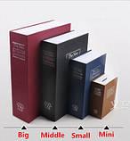Книга-сейф- копилка,11,5х8х4,5см см словарь малая, фото 3