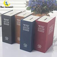 Книга-сейф- копилка ,12см см словарь малая