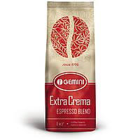 Кофе зерновой Gemini Espresso Extra Crema 1кг.