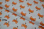 Отрез ткани №279а бязь с мордочками лисичек оранжевого цвета  размером 52*160 см, фото 3
