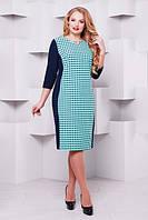 Стройнящее платье Ирма р. 52-58 мята