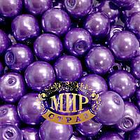 Жемчуг стекло  цвет Purple 4мм*1шт
