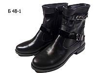 Ботинки женские демисезонные натуральная кожа черные  со змейкой (Б-48/1), фото 1