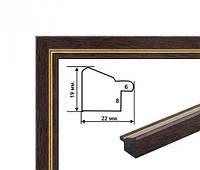 Рамка из багета (С)2219-23