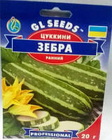 Кабачок Зебра 20г (GL seeds)