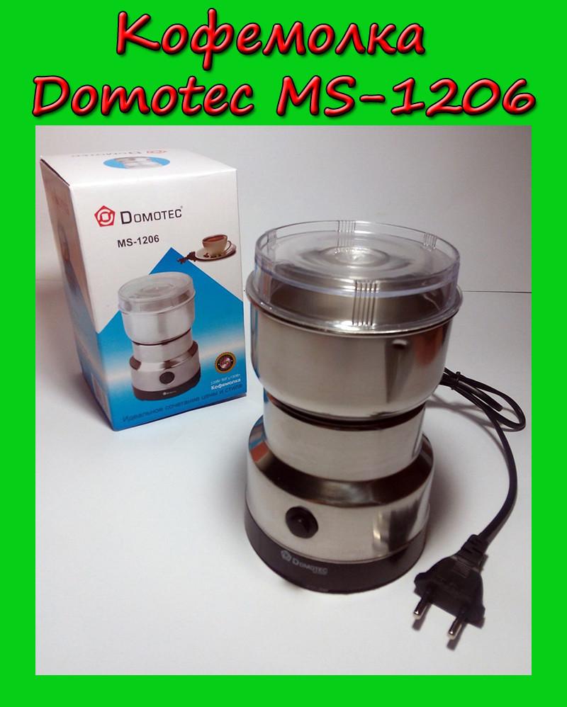 Кофемолка Domotec MS 1206