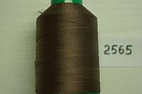 Нить №60 (1000 м.) «Титан» колір 2565  коричневий