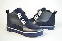 Сникерсы женские на шнурках синие