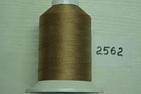 Нить №60 (1000 м.) «Титан» колір 2562  світлокоричневий