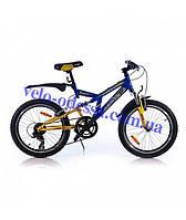 """Подростковый горный велосипед Azimut 20"""" Dinamic"""