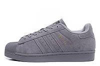 Мужские кроссовки  Adidas Superstar Supercolor Suede Grey M 41