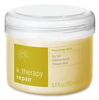 Маска питательная для сухих, поврежденных и ослабленных волос LAKME K.Therapy Repair Nourishing Mask 250 мл