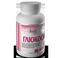 Комплекс Глюкосил нормализирует уровень глюкозы в крови.