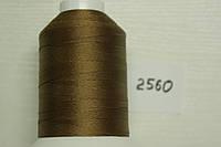 Нить №60 (1000 м.) «Титан» колір 2560 коричневий