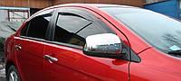 Накладки на зеркала нерж Mitsubishi Lancer 10