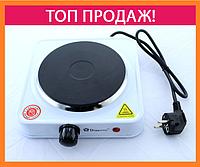 Электроплита настольная Domotec MS-5821