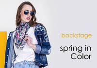Backstage Новая коллекция шарфы весна 2017 Spring in color