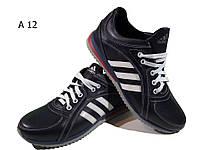 Кроссовки ADIDAS синие натуральная кожа на шнуровке А12с