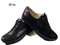 Туфли женские комфорт натуральная кожа черные на шнуровке (Н 19)