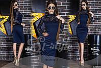 Деловое женское платье синее с гипюром