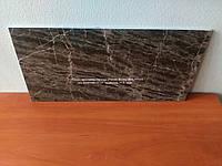 Плитка мраморная коричневая 610х305х10