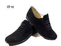 Туфли женские комфорт натуральная замша черные на шнуровке (Н 19)