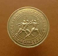 Польша 2 злотых 2004 - Олимпиада в Афинах - Спорт