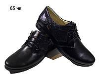 Туфли женские комфорт натуральная кожа черные на шнуровке (65)