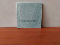 Плитка мраморная зеленая 305х305х10