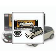 Радиоуправляемые машины и другие игрушки