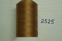 Нить №60 (1000 м.) «Титан» колір 2525 бежевий