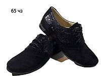 Туфли женские комфорт натуральная замша черные на шнуровке (65)